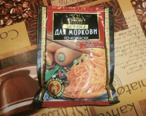 Жидкая приправа для морковки по-корейски