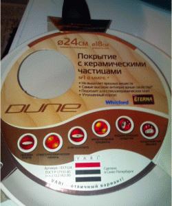 Сковорода с керамическим покрытием диаметром 24 см